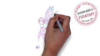 Винкс онлайн  Как легко нарисовать Винкс(СМОТРЕТЬ МУЛЬТФИЛЬМ ВИНКС ОНЛАЙН. Как правильно нарисовать персонажей мультфильма Винкс онлайн поэтапно...., 2014-09-28T09:55:23.000Z)