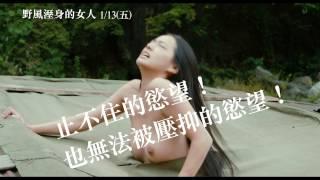 上映日期:2017/1/13(五) 導演:《害蟲》鹽田明彥卡司:《地獄開麥拉》...