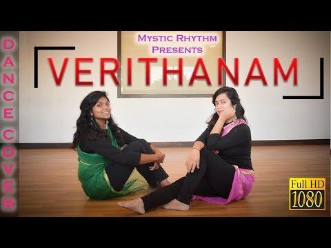 bigil---verithanam-dance-cover-(tamil)-|-thalapathy-vijay,-nayanthara-|-a.r-rahman-|-atlee-|-ags