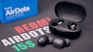 Redmi AIRDOTS - бездротові навушники за ''15$'' від Xiaomi