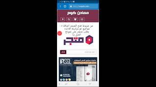 أول موقع للمنقبين العرب معادن كوم https://maadn.com