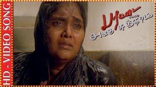 Parattai Engira Azhagu Sundaram | Ezhezhu Jenmam | HD Video Song | Kalaignar TV Movies
