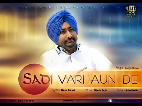 Sadi Vaari Aun De - Ranjit Bawa | Official Full Song| Latest Punjabi Songs 2016 HD