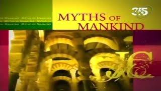 Мифы человечества | Myths of Mankind: Дракула | Dracula. Документальный фильм