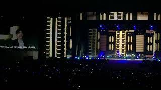 [Full] SM TOWN WORLD TOUR VI DUBAI - Super Junior - Black Suit - Stafaband