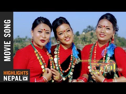 Malai Samjhana Man Lagyo  New Nepali Movie TUKI Song  Urmila Gurung Anju Gurung Simran Gurung