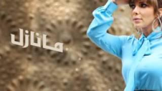 Assala   Manazel   آصالة   منازل LYRICS   YouTube