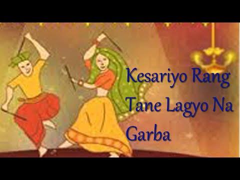 kesariyo-rang-tane-lagyo,-gujarati-dandiya-song