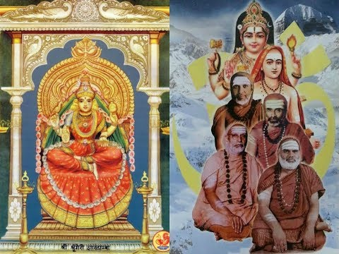 Jaya Deva Jaya Sadhgurunatha Song with Lyrics - Sri Bharati Tirtha Mahaswami