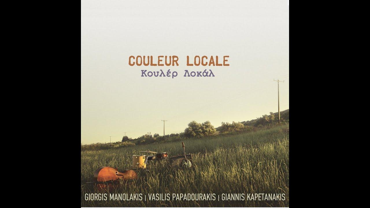 Couleur Locale - Φοινικιά