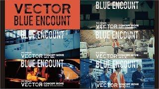 BLUE ENCOUNT 3rd Album VECTOR CONCEPT MOVIE