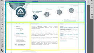 Корпоративный сайт под ключ MASTER Часть 1 Урок 1(, 2015-09-01T10:50:51.000Z)