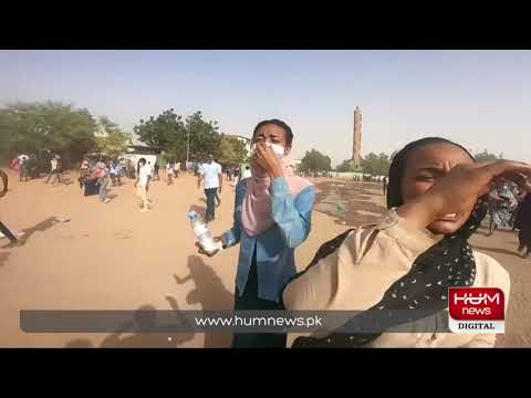 Sudan: Protesters and Police clash as anti inflation unrest spreads | HUMNews