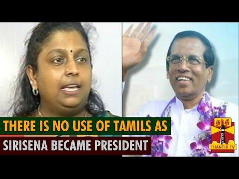 There is no use of Tamils as Maithripala Sirisena Became the President : Niveditha Udhayarajan