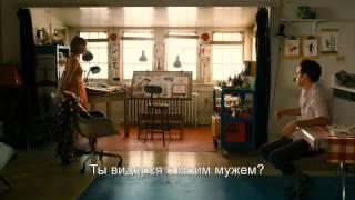 Любит / Не любит (HD трейлер с русскими субтитрами)