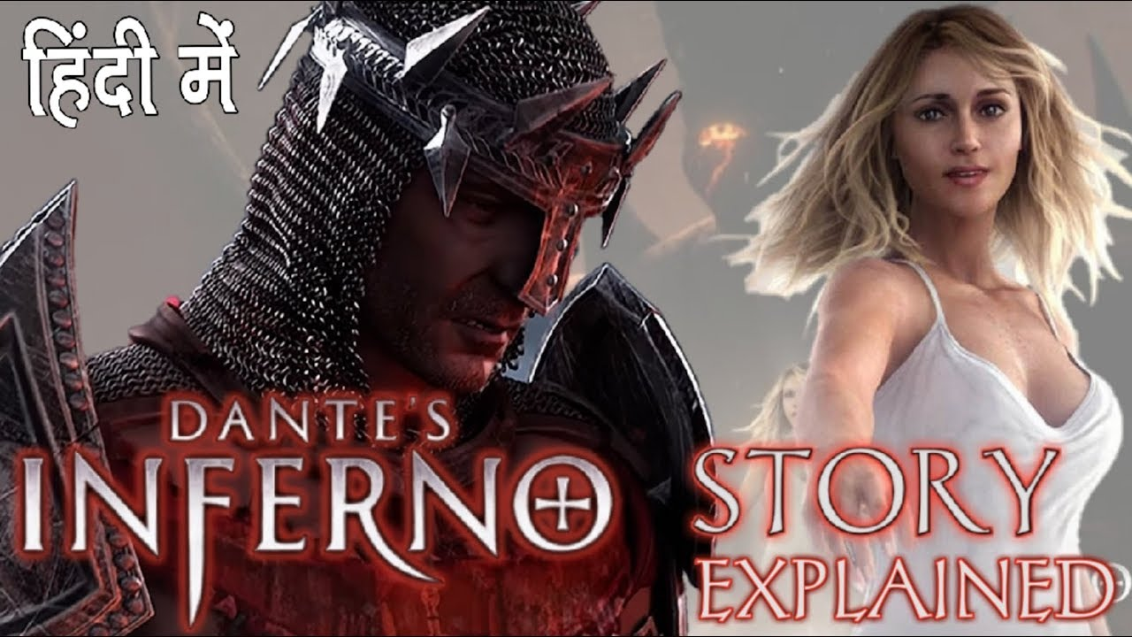 Download Dante Inferno Story Explained In Hindi