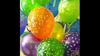 видео шары с гелием недорого с доставкой