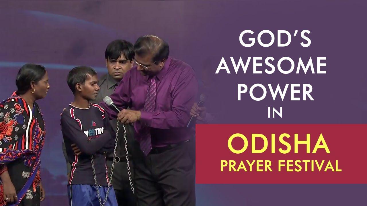 Chain Of Bondages Broken! @ Odisha Prayer Festival | Life Changing Testimony