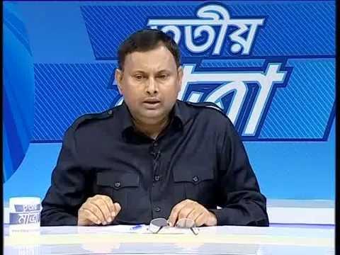 Saleh Ahmed Teeta, M Shoeb Chowdhury and Zillur Rahman - Tritiyo Matra Episode 4304