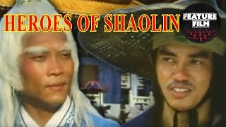 HEROES OF SHAOLIN (1977) - KUNG FU full movies | martial arts movie | kung fu fighting movies