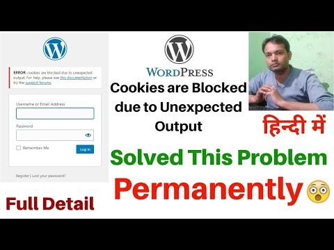 WordPress cookies are blocked due to unexpected output