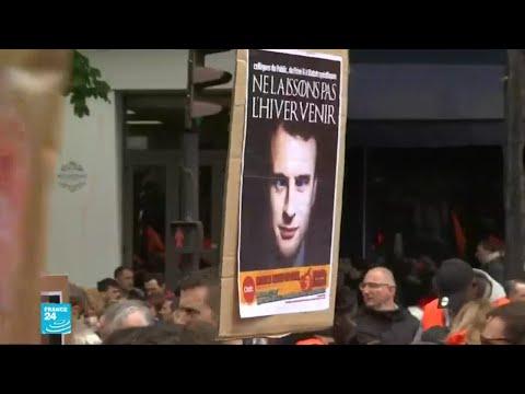 النقابات الفرنسية تدعو للإضراب دفاعا عن القطاع العام  - 11:54-2019 / 5 / 10