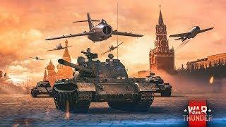 WAR THUNDER 1.93 [ 5 танков на Б.Р 7.7 ] М60-LEO1-Т54-STB-AMX30