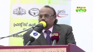 Akshara pravasam literary camp in Qatar ends