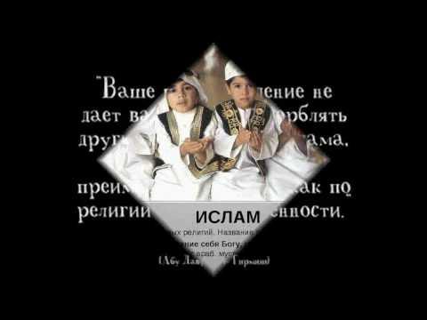 узбекская музыка » скачать бесплатно : крымскотатарскую