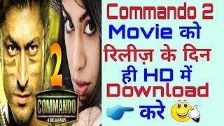 How to download commando 2 full movie in hd