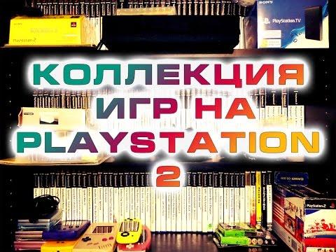 Игровые приставки и игры Sony PSP, Sony Playstation 2 3