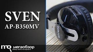 Огляд SVEN АР-В350МV