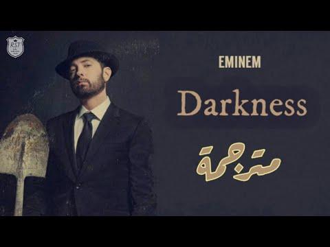 Eminem - Darkness | مترجمة للعربية