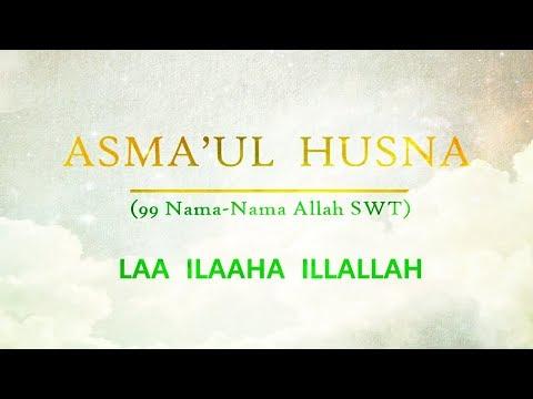 ASMAUL HUSNA - Cover Lirik 99 Nama-Nama Allah SWT (By Evie Tamala)