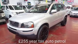 Volvo XC90 2500cc T petrol £255 years road tax @ jap car finder