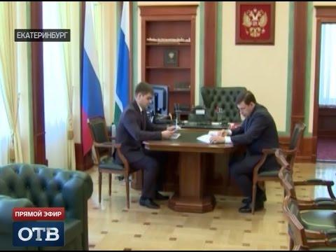Куйвашев встретился с главой Верхней Туры