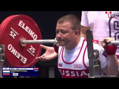 Sergey Fedosienko at the Worlds Classic Championships 2017, Minsk (Belarus)