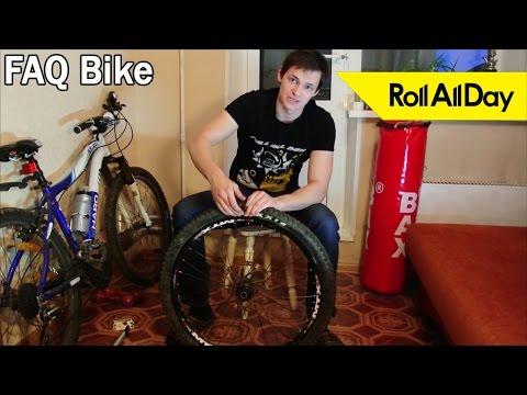 Как снять покрышку с обода велосипеда не используя монтажки. RollAllDay FAQ Bike