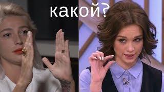 ИВЛЕЕВА 15 СМ/ ВДУДЬ - ПРИКОЛ/ MELKOFUN