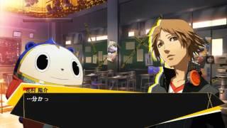 Persona 4 Arena - Yosuke Story Mode Clips