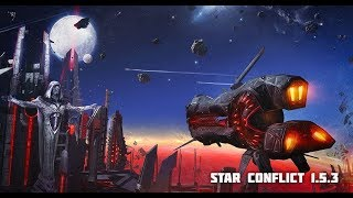 Star Conflict 1.5.3 'Operation Monolith'