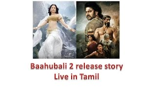 Baahubali 2 release story Live in Tamil