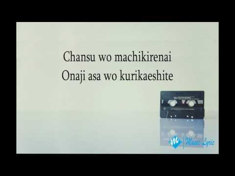 Yui-Skyline Lyrics