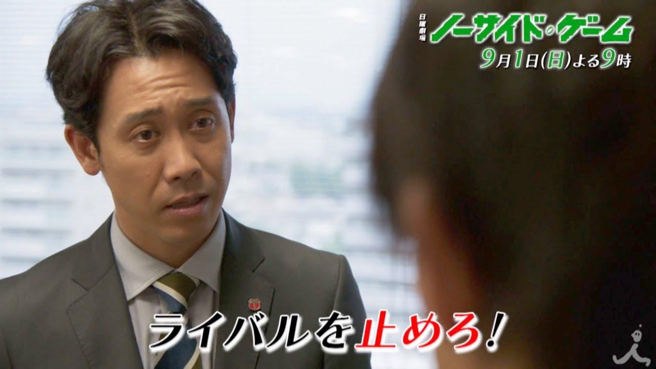 ノーサイドゲーム ネタバレ 8話