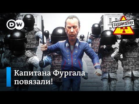 Хабаровск бунтует! Большая любовь Лукашенко. Партия на 1,8 триллиона евро – \