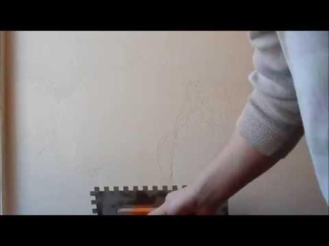видео: Венецианская декоративная штукатурка из обычной шпаклевки.