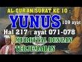 Al-Qur'an hal 217 - Yunus ayat 071-078 (Murottal dengan Terjemahan)