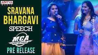 Singer Sravana Bhargavi Speech @ MCA Pre Release Event || Nani, Sai Pallavi || DSP