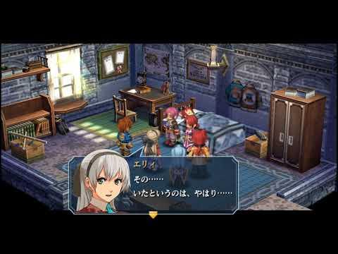 [Walkthrough] Part 91 - The Legend of Heroes: Trails of Zero Evolution (Japanese)