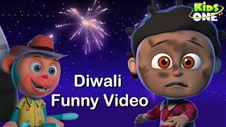 Safe Diwali | Happy Diwali 2016 | Funny Video | KidsOne